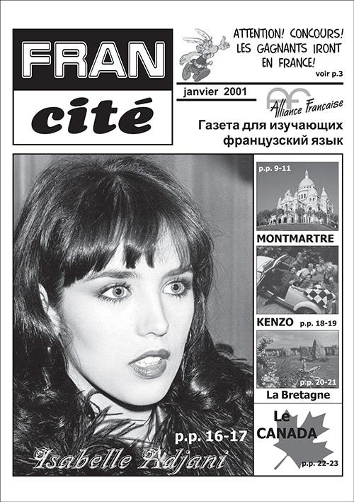 Fran Cité, №2, janvier 2001