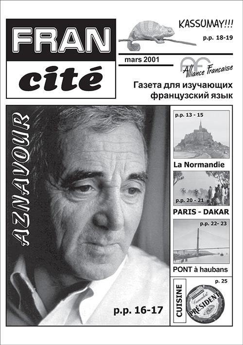 Fran Cité, №3, mars 2001