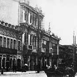 L'ambassade française à Kouïbychev