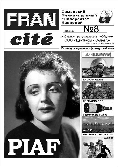 Fran Cité, №8, novembre 2002