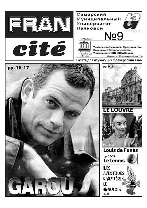 Fran Cité, №9, mars 2003