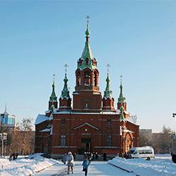La Cathédrale d'Alexandre Nevski