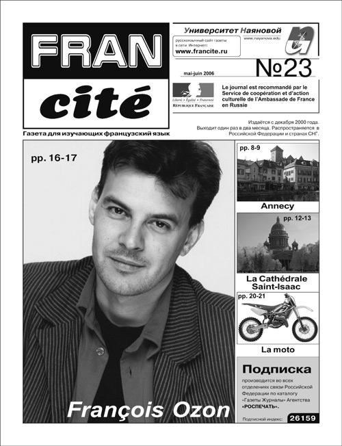 Fran Cité, №23, mai-juin 2006