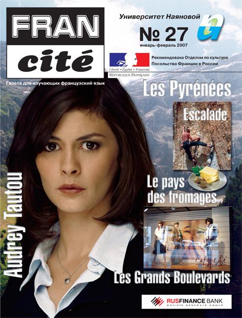Fran Cité, №27, janvier-février 2007
