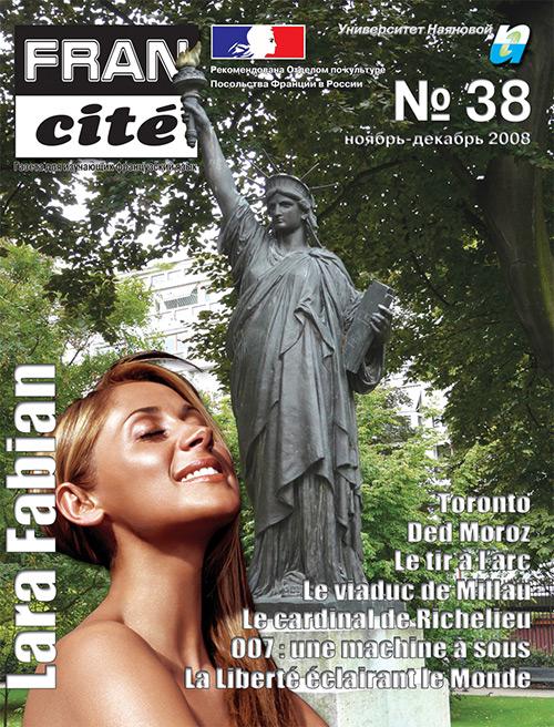 Fran Cité, №38, novembre-décembre 2008