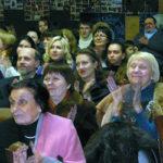 Le XIXe séminaire des Enseignants de français