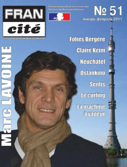 Fran Cité, №51, janvier-février 2011
