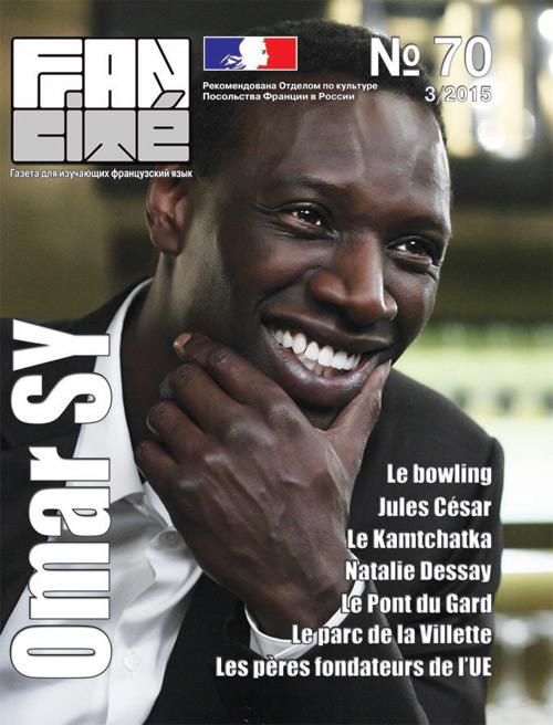 Fran Cité, №70, 3/2015