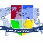 Логотип группы (Английский во Владимире. Детям и взрослым. NewCampus.ru)